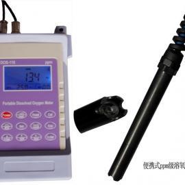 DOS-118便携式溶氧仪/手持式溶解氧测定仪