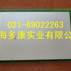(上海多康)汞板、吸金汞板