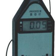AWA5933袖珍式振动测量仪厂家