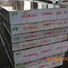 ZGMn13-4耐磨板