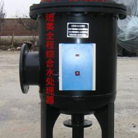 SYS综合水处理器,全程综合水处理器
