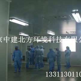 北京无尘车间工程|无尘室净化工程|洁净无尘车间