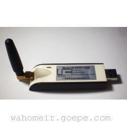 USB无线在线式红外线测温仪接收器