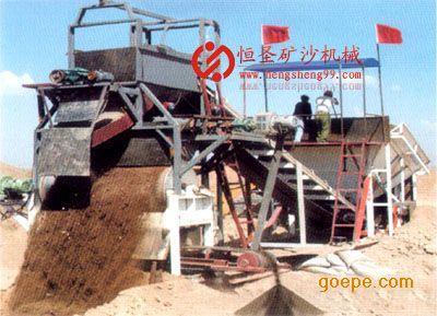 山东青州恒圣铁砂船