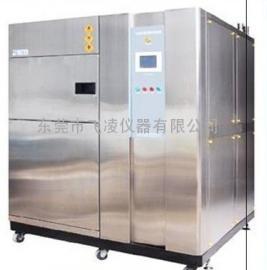 二箱式冷热冲击试验箱 ,冷热冲击试验箱