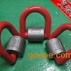 高强度吊环螺栓