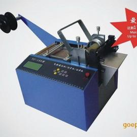 国内首家全自动电脑切管机/铜箔铝箔切带机/双面胶切带机