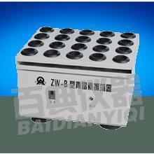 ZW-B型青霉素振荡器bd