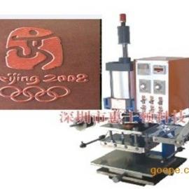 皮革烫金机,皮制品烫金机