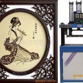 皮革塑胶家具烙印机,烟酒包装盒烙印机