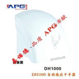 经济型烘手器,PVC干手器,DH1000手烘干机现货批发