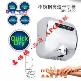 不锈钢干手器,免接触烘手器,高速手烘干机(出口型)