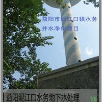青岛井水过滤器,阜阳水处理,井水变黄浑浊铁超标