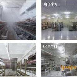 辽宁沈阳大连鞍山超声波雾化器/超声波加湿器/工业加湿器