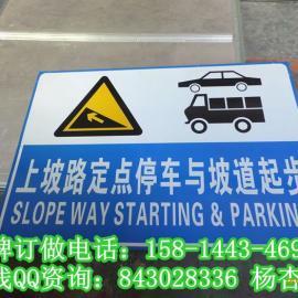 公路标志牌/道路指示牌