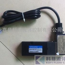 XINGGONG防爆电磁阀4V310-10