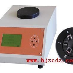 ZL.68-201SY-II 纺织品甲醛快速测定仪北京