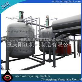 基础油减压蒸馏设备