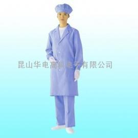 防静电衣服,防静电大褂,防静电服装,防静电防护