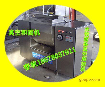 培根火腿JR-250冻肉绞肉机,-18度不用解冻冻肉绞肉机