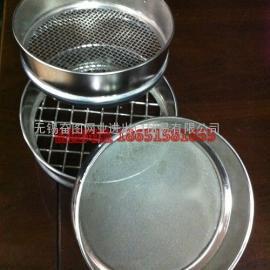 奋图网业试验筛/标准筛 304不锈钢丝网 标准筛