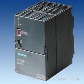 西门子代理SIMATIC S70-400电源现货