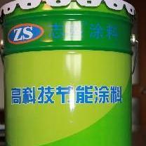 最新膨胀型耐高温隔热保温涂料