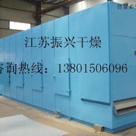 五层带式干燥机|七层带式干燥设备