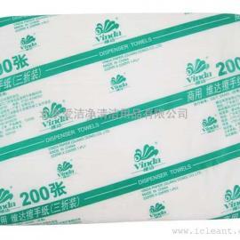 维达v2056商用维达三折擦手纸单层20包