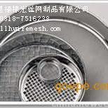 贵州标准筛生产厂家试验筛煤矿用煤样筛