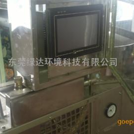 汽油回收机航空汽油回收设备