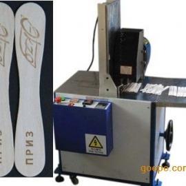 全自动冰棒棍+冰淇淋烙印机