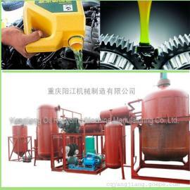 废机油回收装置