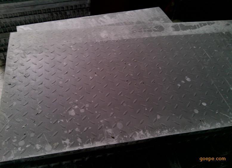 污水处理厂玻璃钢花纹盖板格栅