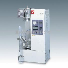 日本雅马拓喷雾干燥器ADL311/ADL311S