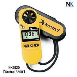 NK5920多用途风速气象测定仪