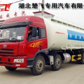 50吨水泥罐车-50方散装水泥车