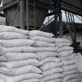 混凝土高强专供三美微硅粉,三美硅灰