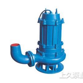 WQ潜水式无堵塞排污泵