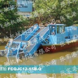 水电清漂船