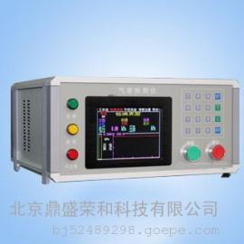 DS/SAVG-401正负压型气密性检测仪