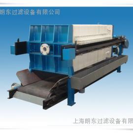 厂家直销板框压滤机|液压压紧压滤机|全自动拉板压滤机