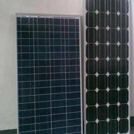 优质供应10W-300W单晶多晶太阳能电池板批发价格