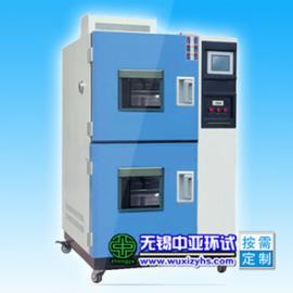 冷热冲击试验箱|温度冲击试验箱|冲击箱
