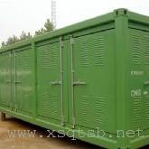 天然气集装箱