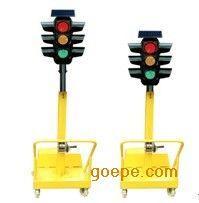 太阳能交通警示红绿灯