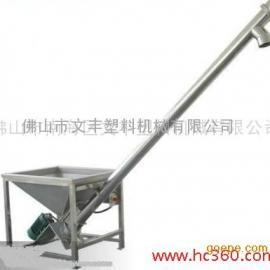 出售-南海松岗3米螺杆全自动供料机,填料机,上料机
