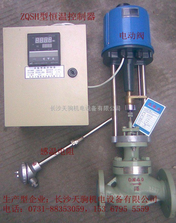 水箱蒸汽加热温度控制器,智能数显水温控制器