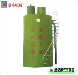 超级溶气气浮机价格