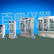 PRX-600A智能人工气候箱bd